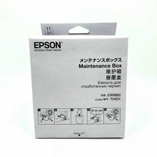 Maintenance Box Epson EWMB2 T04D1