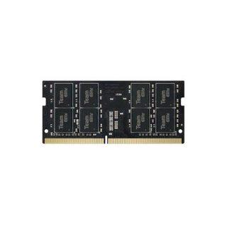 barrette memoire 8 go ddr4 2666 mhz pour desktop